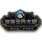 Bigfoot下载|Bigfoot魔兽大脚插件 v9.0.0.824 最新版下载