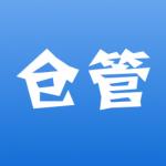 百草仓管宝下载|百草仓管宝 v4.9.49 官方版下载