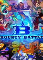 赏金战争中文版下载|赏金战争(Bounty Battle)简体中文硬盘版下载