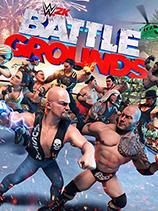 WWE2K竞技场中文版下载|WWE2K竞技场官方中文版下载