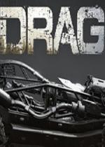 DRAG赛车游戏中文版下载|DRAG赛车游戏免安装硬盘版下载