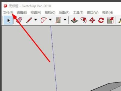 怎么导入su模型2
