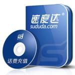 速度达自动充值软件下载|速度达自动充值软件 v6.27 官方最新版下载