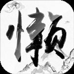 懒人修仙传中文版下载|懒人修仙传电脑PC破解版下载