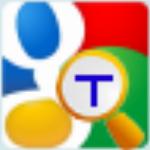 google翻译软件下载|google翻译软件 v2.2.18 中文版下载