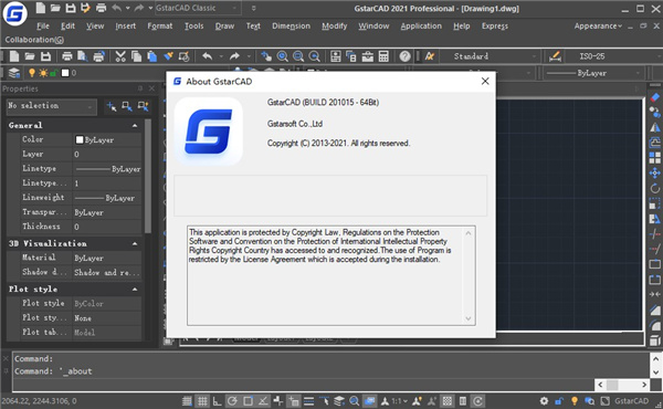 GstarCAD2021截图6