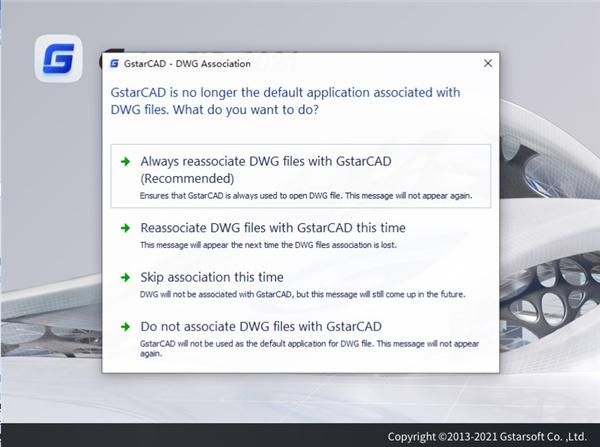 GstarCAD2021截图5