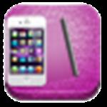 枫叶MP4手机电影转换器下载|枫叶MP4手机电影转换器 v8.3.8.0 最新版下载