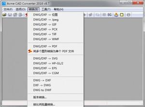 CAD版本转换器2020破解版基本介绍