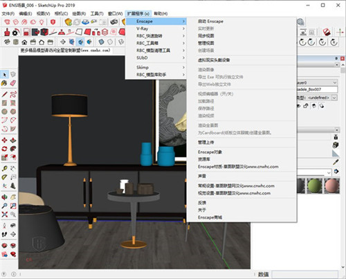 Enscape3.0中文破解版下载新功能