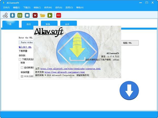 Allavsoft视频下载器特色