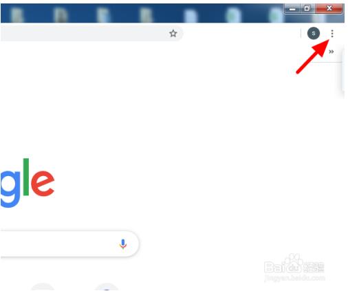 谷歌访问助手2020破解版安装教程截图3