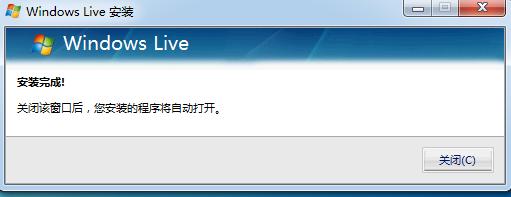 Windows Live Mail安装方法5