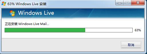 Windows Live Mail安装方法4