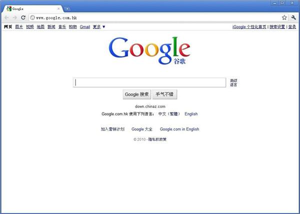 Chrome电脑版介绍