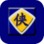 金山游侠破解版下载|金山游侠 v5.0.0.0 中文免费版下载