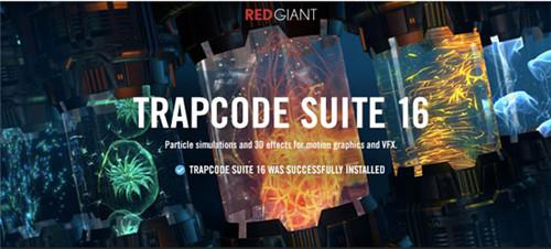 Trapcode Suite 16破解版基本介绍