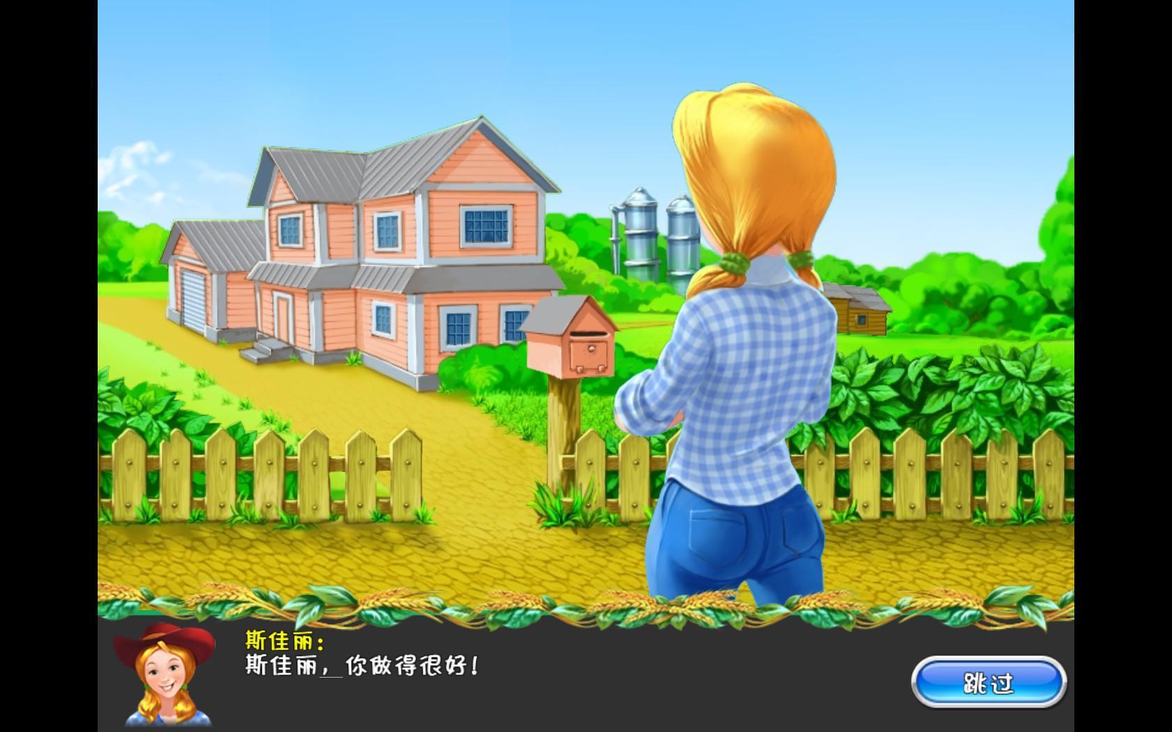 疯狂农场3游戏特色1