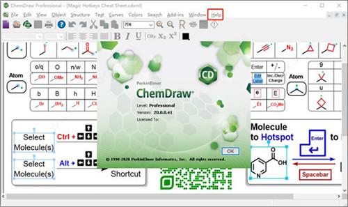 ChemDraw2020