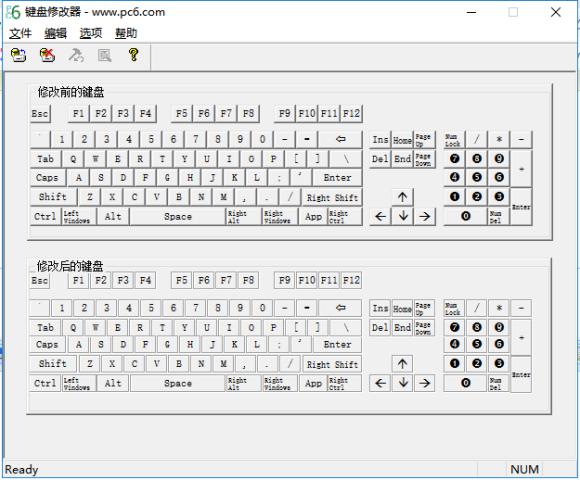 键盘修改器