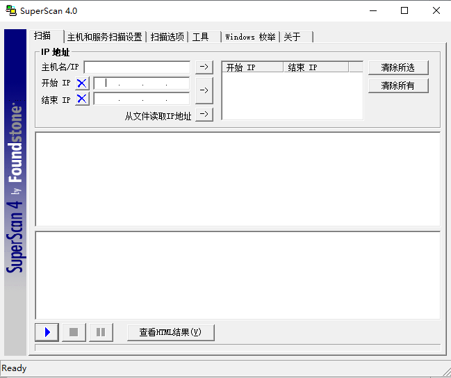 SuperScan安装说明3