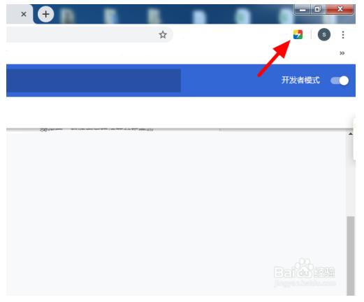 谷歌访问助手2020破解版安装教程截图8