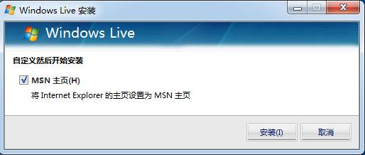 Windows Live Mail安装方法3