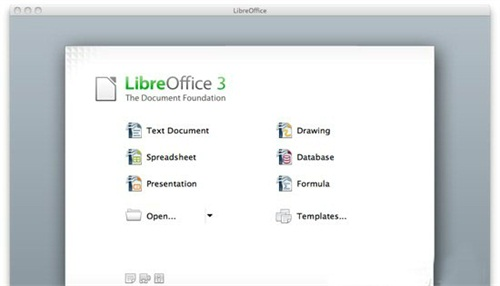 LibreOffice使用教程2