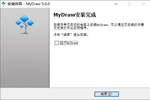Mydraw5截图6