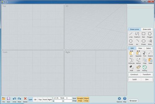 MOI3D 4.0中文版软件功能