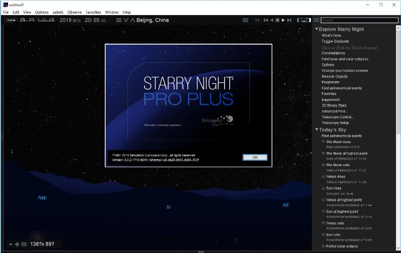 starry night pro plus 8汉化版