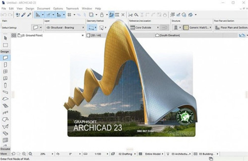 ArchiCAD23中文破解版软件功能