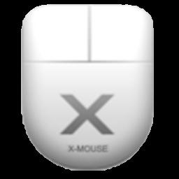 X-Mouse Button Control(便携版)v2.19.2官方32位/64中文绿色版下载