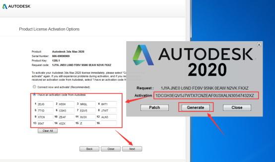 Autodesk 3DS MAX破解教程16