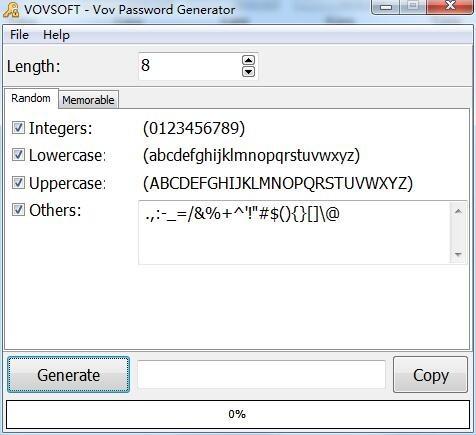 密码生成软件截图1
