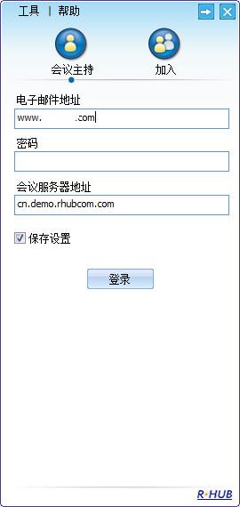 TurboMeeting1