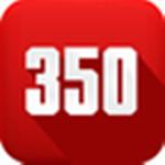350淘宝店铺装修软件下载|350淘宝店铺装修软件 v3.0.4 最新版下载