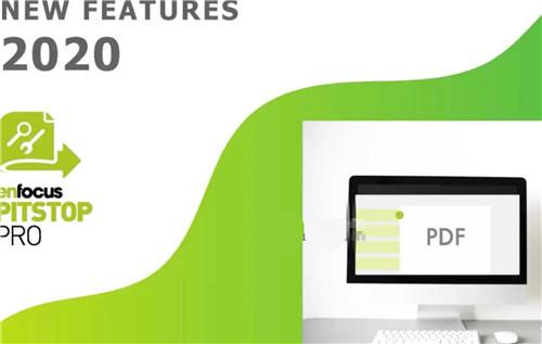 PitStop Pro 2020破解版基本介绍