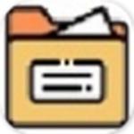繁星文件夹批量管理软件下载|繁星文件夹批量管理软件(文件夹管理助手) v1.0 绿色版下载