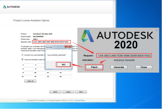 Autodesk 3DS MAX破解教程15