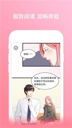 青墨漫画下载基本介绍
