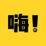 嗨漫漫画破解版下载|嗨漫漫画 v1.0.9 无修版下载
