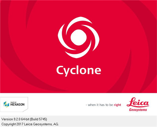 leica cyclone9中文版基本介绍