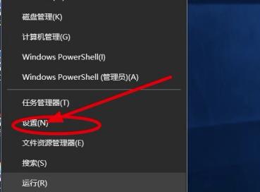 Paint3D怎么设置中文3