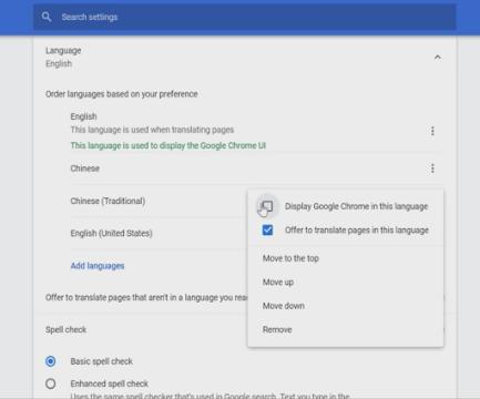 google浏览器怎么设置中文