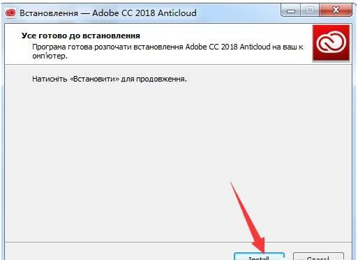 Adobe Dreamweaver CC破解方法2