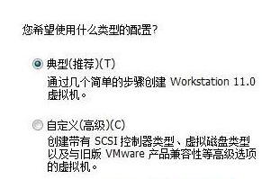 vmware workstation怎么创建虚拟机