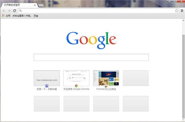 google浏览器电脑版介绍