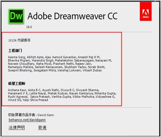 Adobe Dreamweaver CC破解方法5