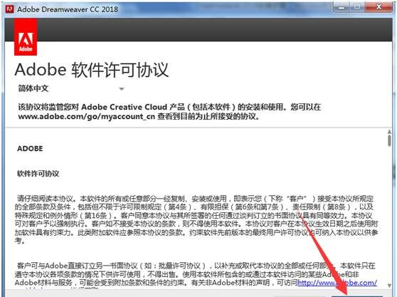 Adobe Dreamweaver CC安装方法9